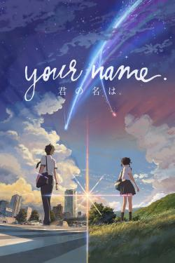 Poster for Your Name.